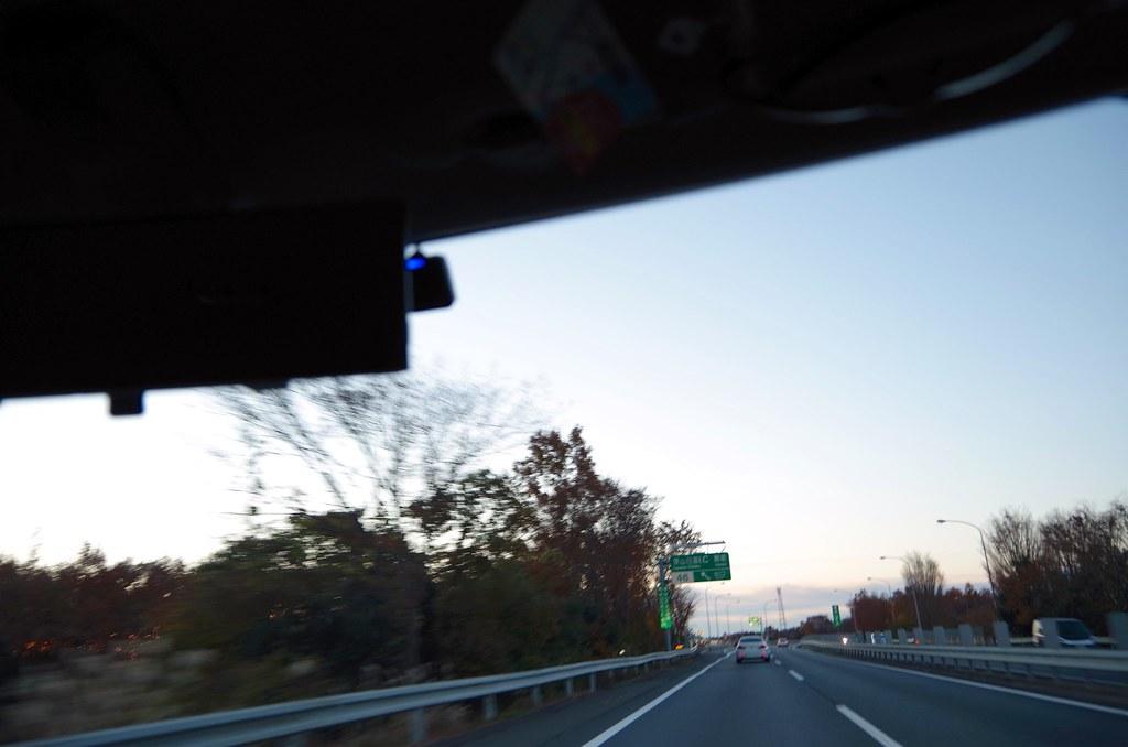 20131201_Mt.Mitou 001