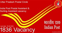 UP Postal Circle Recruitment 2016 - Apply for 1836 PA/SA Vacancy