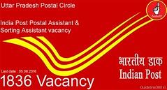 UP Postal Circle Recruitment 2016 - Apply for 1836 PA/SA Vacancy