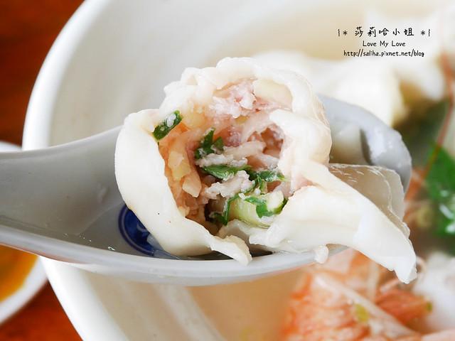新竹竹北美食餐廳推薦十一街麵食館 (23)