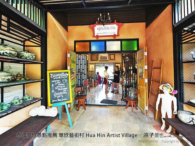泰國華欣景點推薦 華欣藝術村 Hua Hin Artist Village 85
