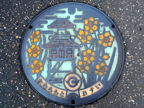 Tawaramoto Nara, manhole cover (奈良県田原本町のマンホール)