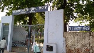 Kirori Lal Jain Inter College