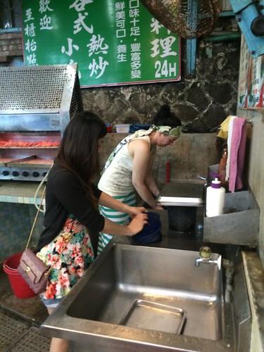 Reach to Teach Shrimping Event