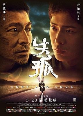 Thất Cô - Lost And Love (2015)