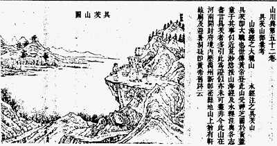 Pages from Gujin Tushu Jicheng, by Jiang Tingxi
