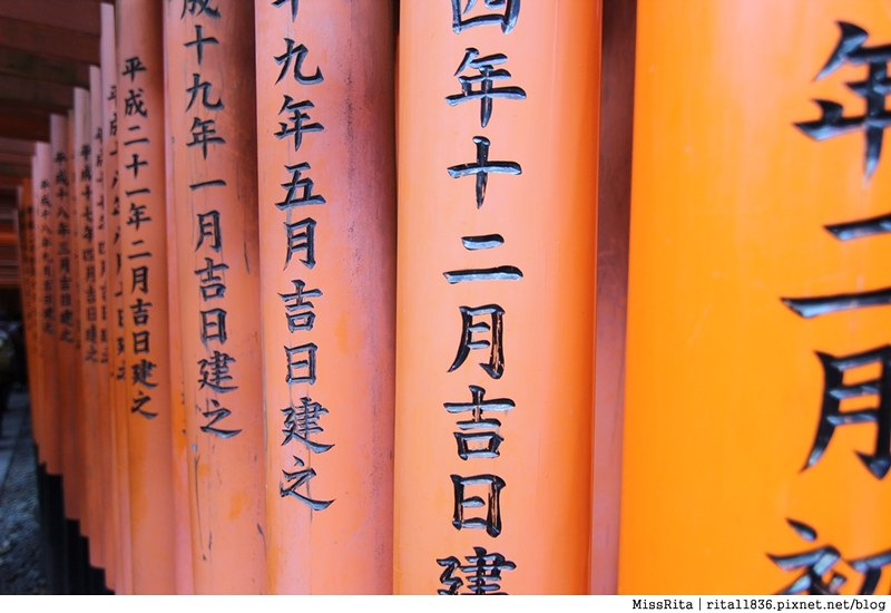 Fushimi Inari Shrine 京都景點 伏見稻荷大社 稻荷神 千本鳥居 關西神社 藝妓回憶錄 伏見稻荷大社時間 伏見稻荷大社交通 關西自由行 京都自由行29