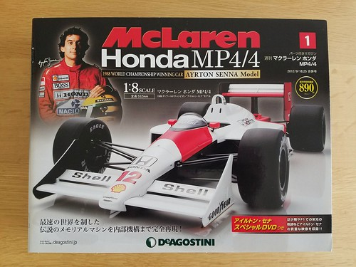 MP4/4 #1 package