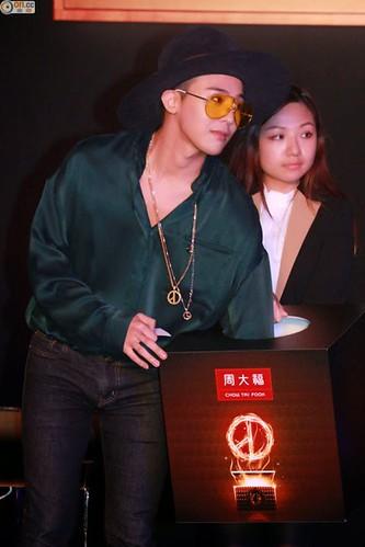 GD-ChowTaiFook-FM-Hongkong_Hyunra_39