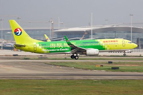 B738 - Boeing 737-89P