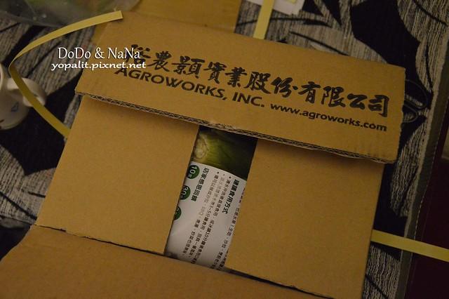 水果牛奶玉米01