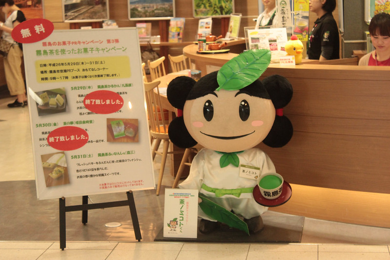 20140531-開聞岳-0074.jpg
