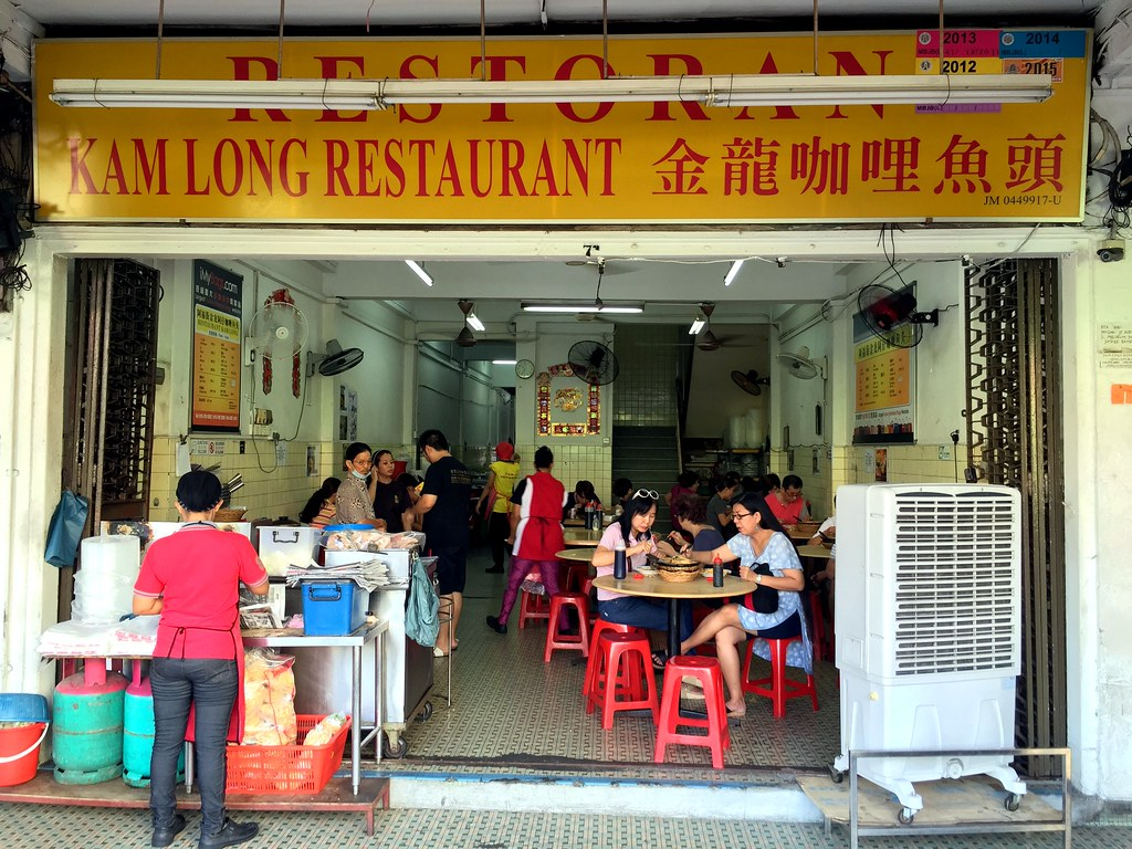 Johor Bahru Checkpoint Food: Kam Long Curry Fish Head