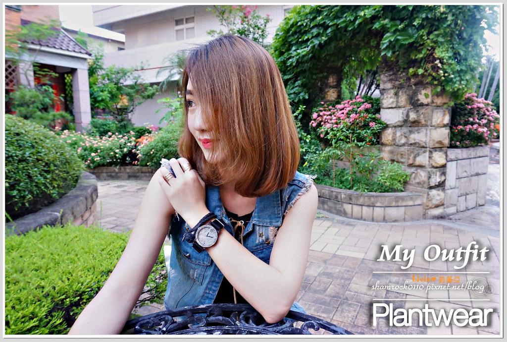 Plantwear木錶 - 20