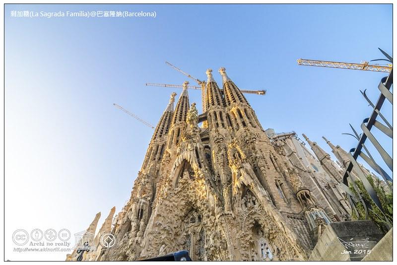 聖家堂(La Sagrada Família)@巴塞隆納(Barcelona)