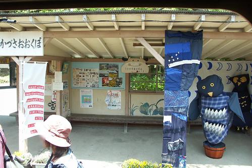2014年春の「いちはらアート×ミックス」では駅が会場になった