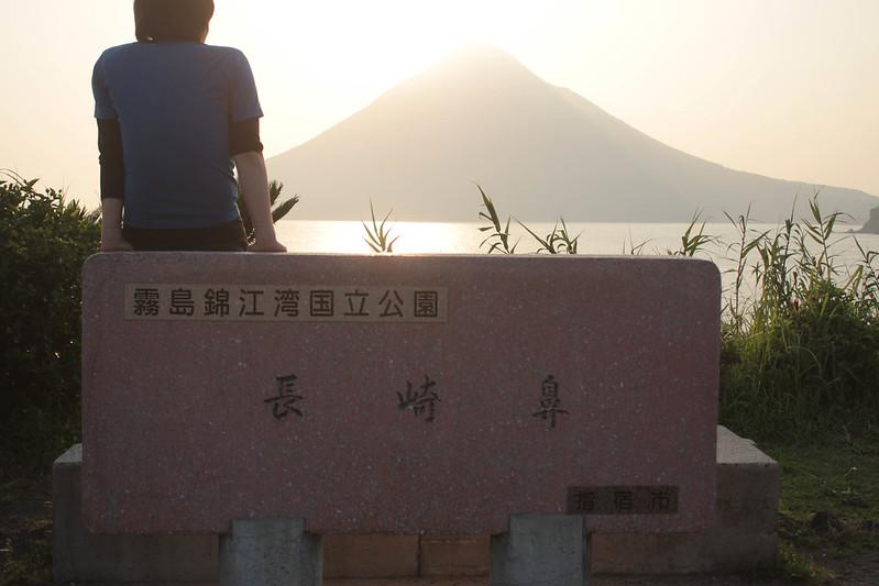20140531-開聞岳-0575.jpg