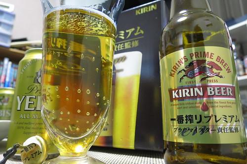 KIRIN BEER ichiban-shibori