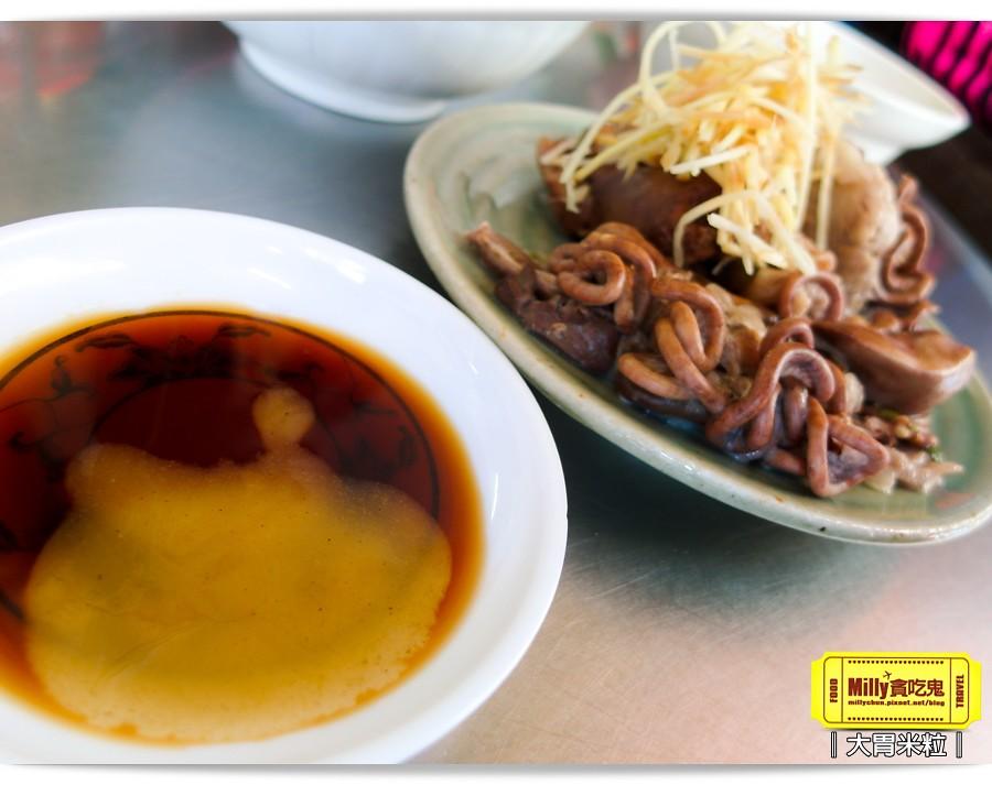 國華街肉燥飯0007