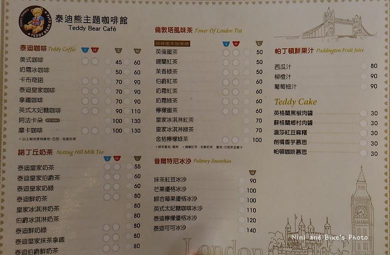 台中泰迪熊主題餐廳咖啡館23