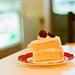 圍裙 Cafe Apron