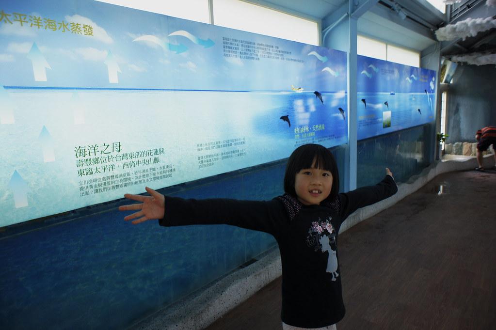 壽豐立川漁場 (6)