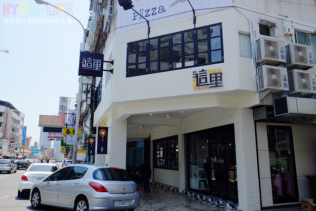 16543396824 edbabb4b72 z - 好逗Food.Cafe.Good Dog,小清新少女風咖啡店~帕尼尼不錯吃喔!