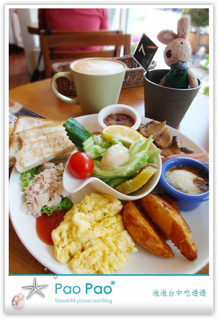 Doob2 Coffee豆子咖啡(大墩店)