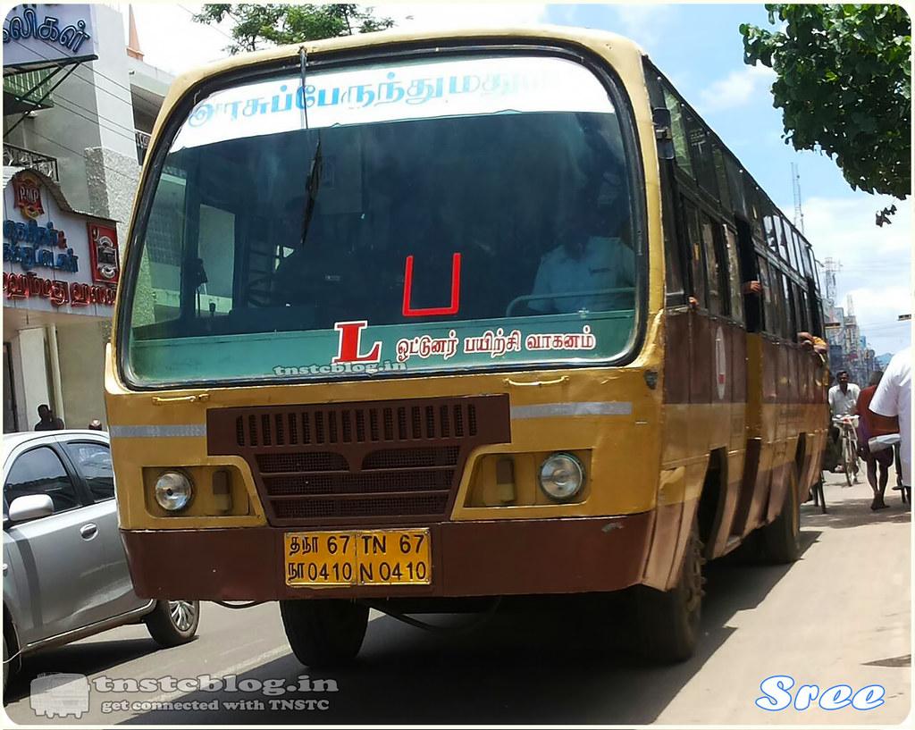 TN-67N-0410 Virudhunagar Region Learner
