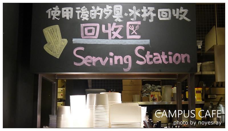 CAMPUS CAFE 03