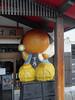 Photo:上高地・白川郷・飛騨高山 By cyberwonk