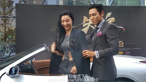 TOP Shanghai Press Con OUT OF CONTROL 2016-06-14 (2)