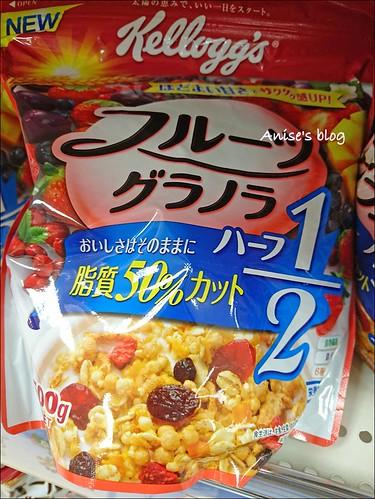 日本7-11超市_伊藤洋華堂028