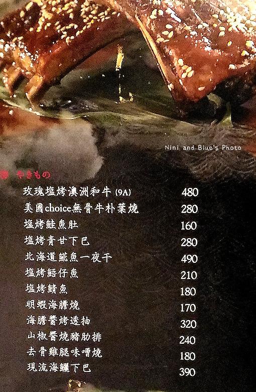 公益路桀壽司日本料理最新菜單menu價位09
