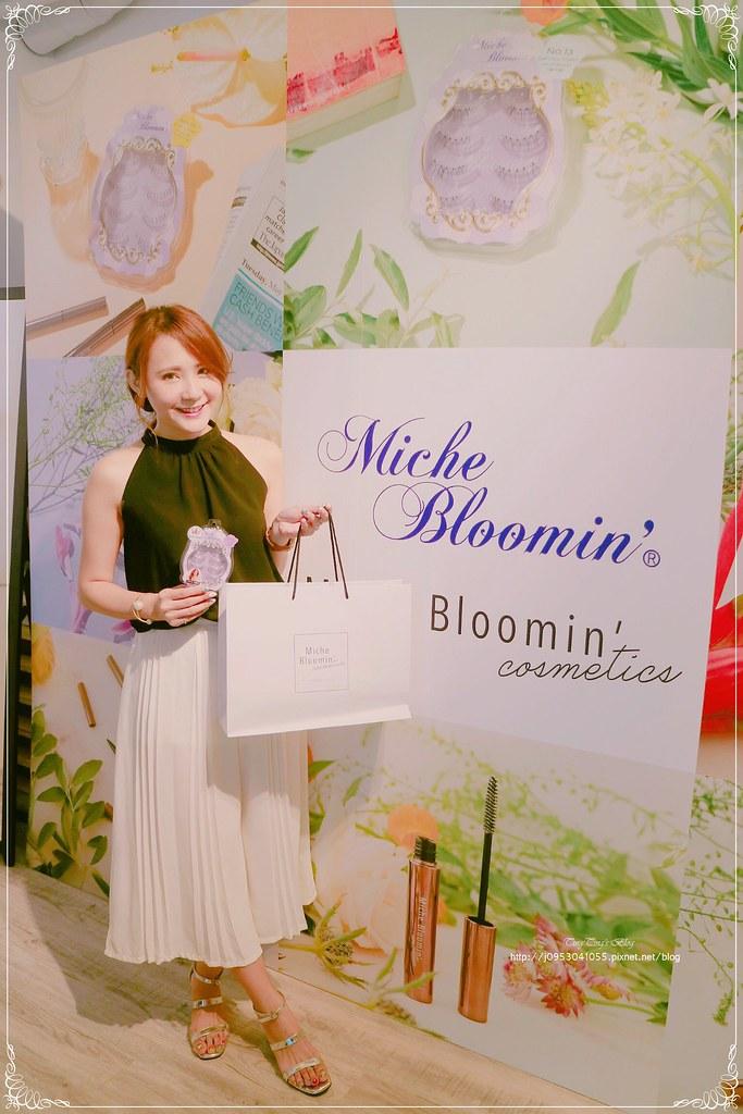 Miche Bloomin'假睫毛 (1)