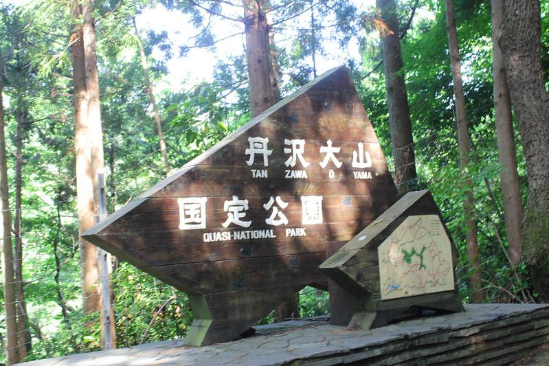 2014-05-24_00021_鍋割山.jpg