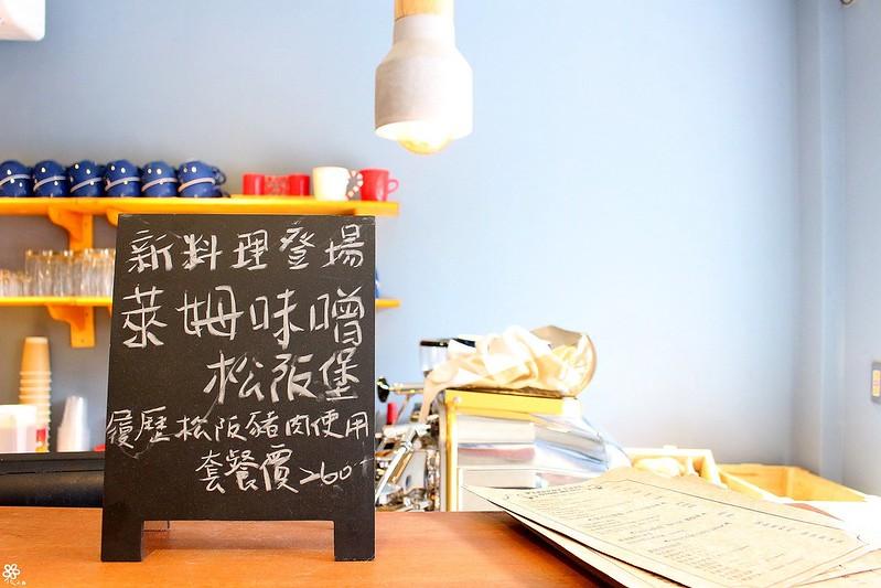 Percent Cafe板橋江子翠早午餐推薦不限時 (17)