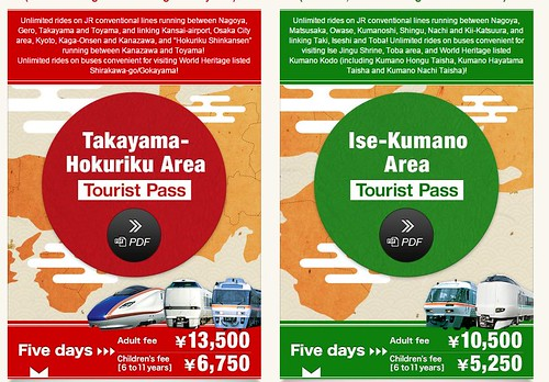 touristpass.jp/en/