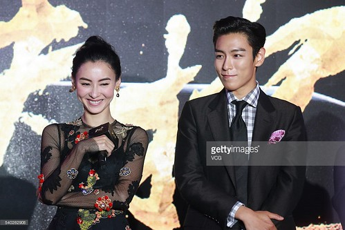 TOP Shanghai Press Con OUT OF CONTROL 2016-06-14 (7)