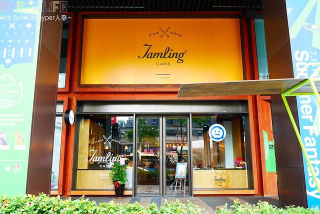 Jamling cafe台中 (9)