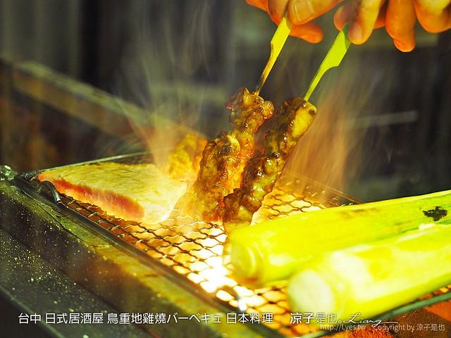 台中 日式居酒屋 鳥重地雞燒バーベキュ 日本料理 41