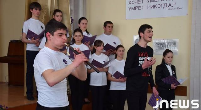 Русская школа 2