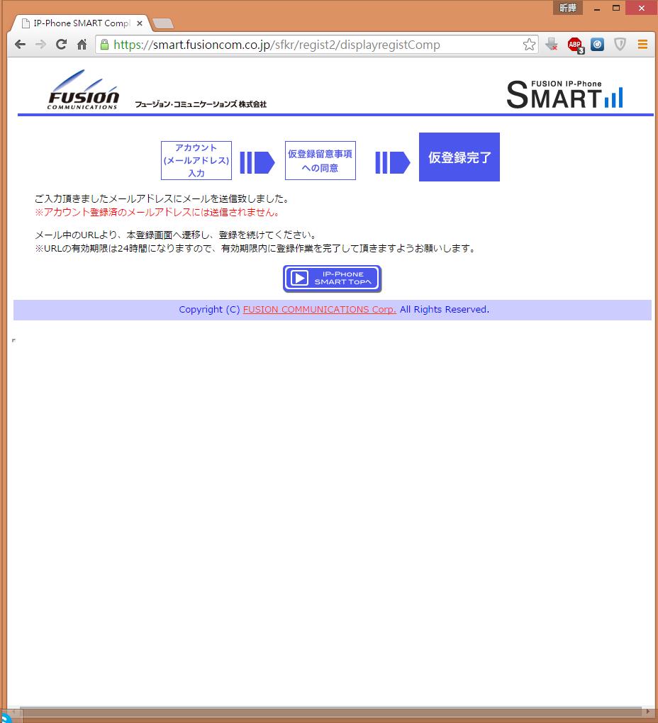 螢幕截圖 2015-04-15 14.58.29