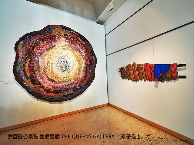泰國曼谷景點 皇后藝廊 THE QUEENS GALLERY 14
