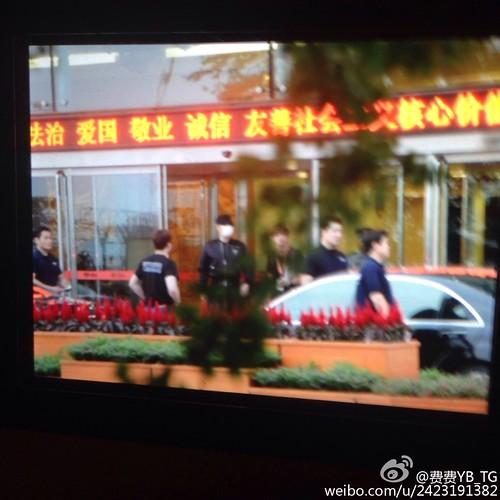 Big Bang - Wuhan Airport - 27jun2015 - 2423191382 - 06