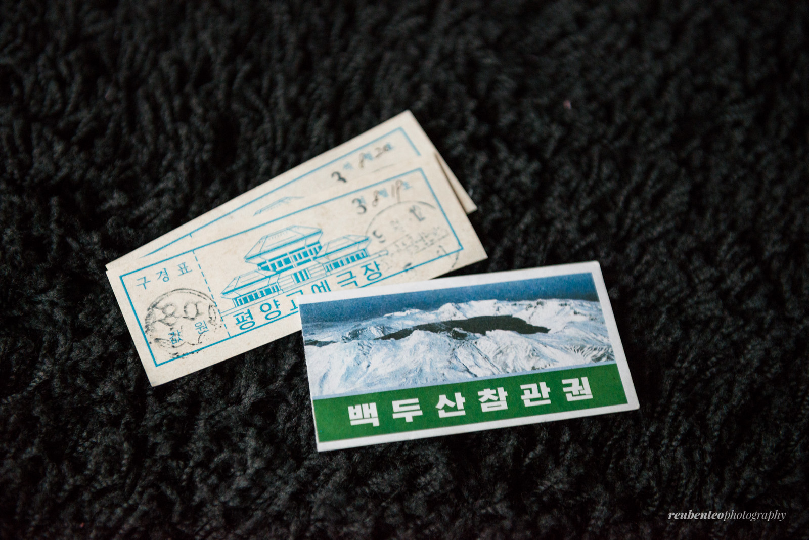 Pyongyang Theatre & Mount Paektu Tickets