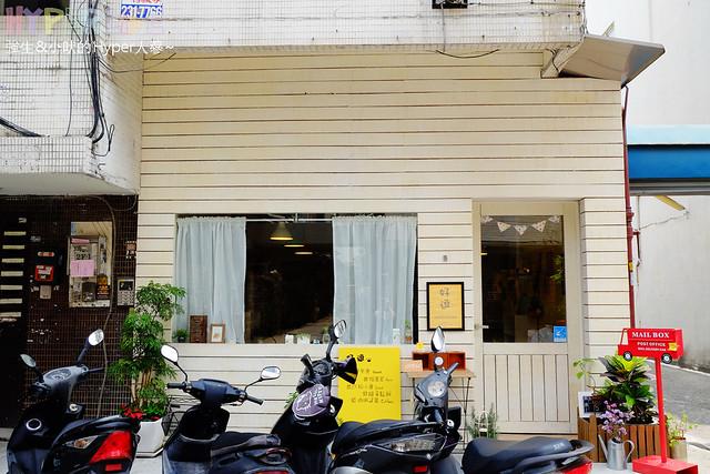 17111094047 102ae7cf8b z - 好逗Food.Cafe.Good Dog,小清新少女風咖啡店~帕尼尼不錯吃喔!