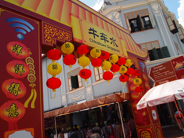 P4178985 シンガポール チャイナタウン singapore Chinatown