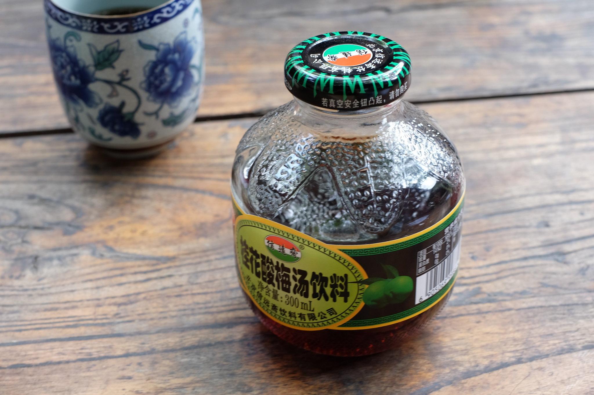 Suan Mei - kleine Beeren als Getränk