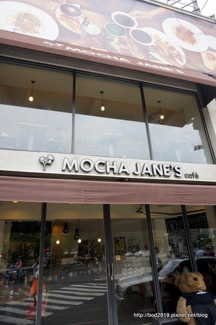 17493064376 ba62c8e044 o - 【台中西區】MOCHA JANE'S cafe 摩卡珍思-平價早午餐,附飲品,奶茶好喝!(已歇業)